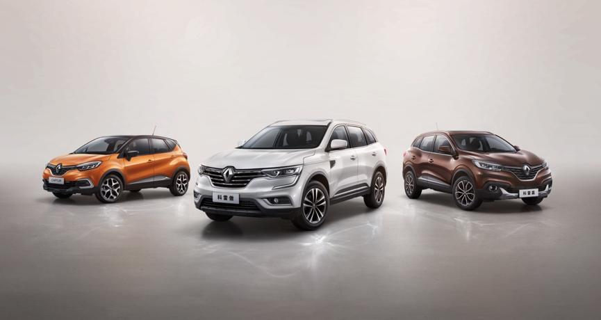 东风雷诺加码中国SUV市场 限量版发行
