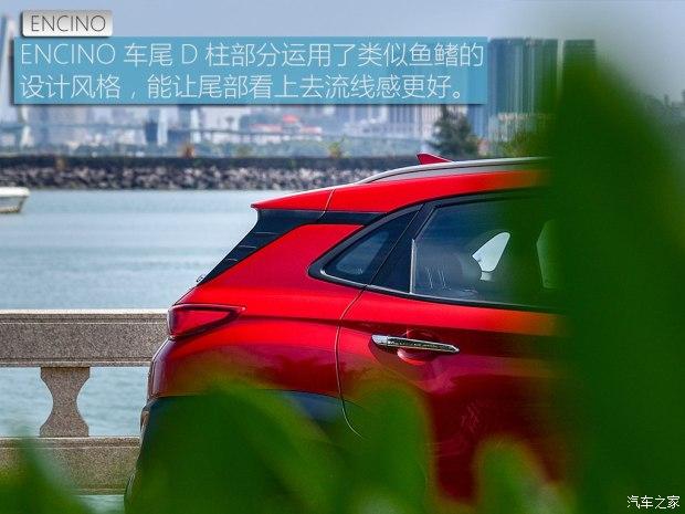 北京现代 ENCINO 2018款 1.6T 双离合基本型
