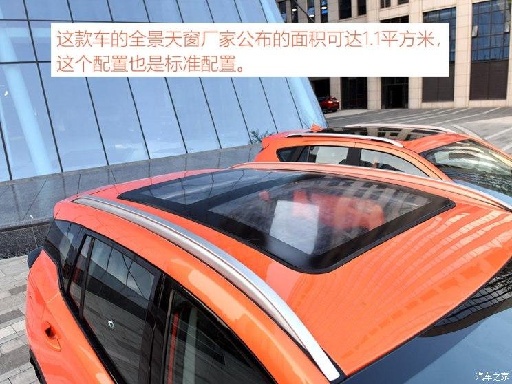 海马汽车 海马SG00 2018款 基本型
