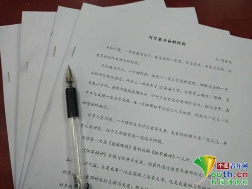 应届毕业生写13万字记录大学时光