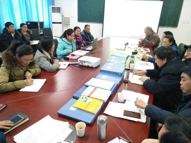 郑州科技学院开展2017年度优秀教研室评选活动