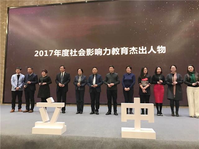 """黄河科技学院荣获""""2017年度品牌实力民办高校""""大奖"""
