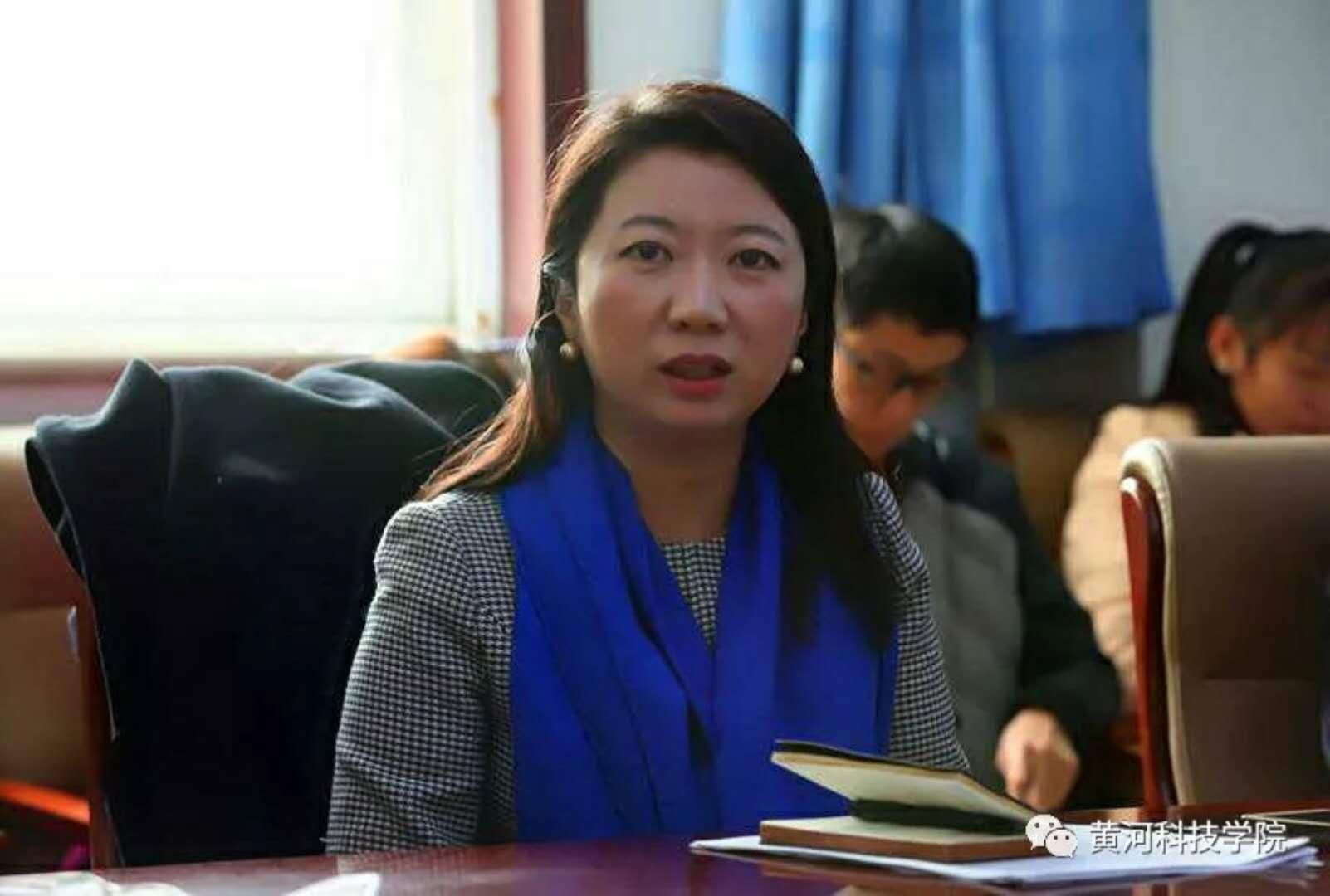 黄河科技学院校长杨雪梅再次当选全国人大代表
