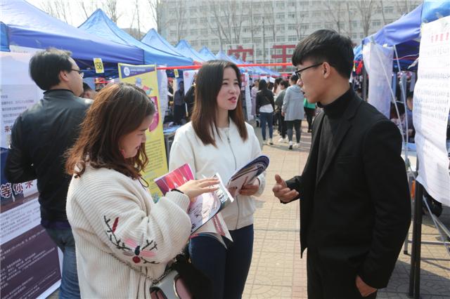 黄河科技学院举办2018年春季就业双向选择洽谈会