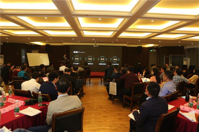 首届全国民办高校信息技术与学生工作创新研讨会在黄河科技学院召开