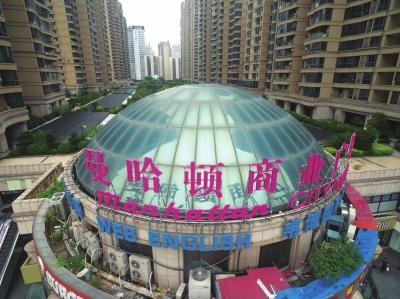 曼哈屯,燕哈顿,燕庄时代广场…网友为郑州