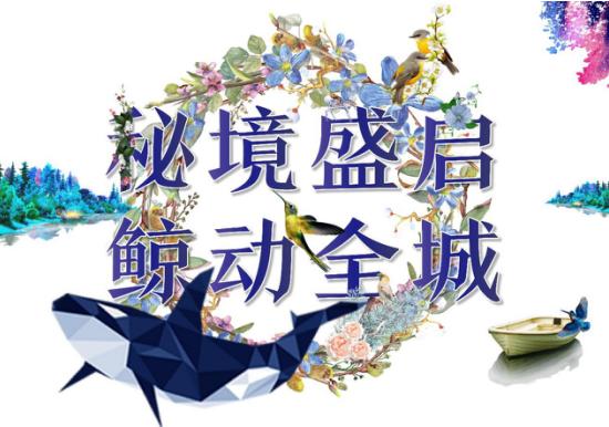 郑州恒大金碧天下·半城湖,营销中心盛大绽放!