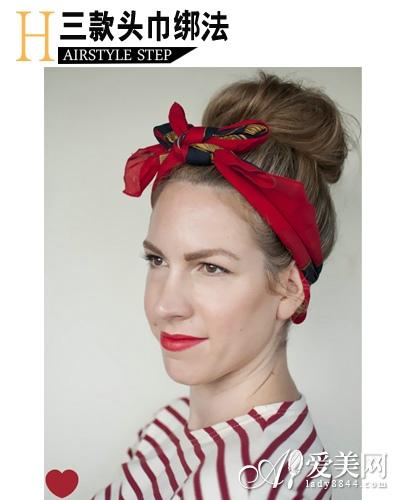 蝴蝶结头巾系法