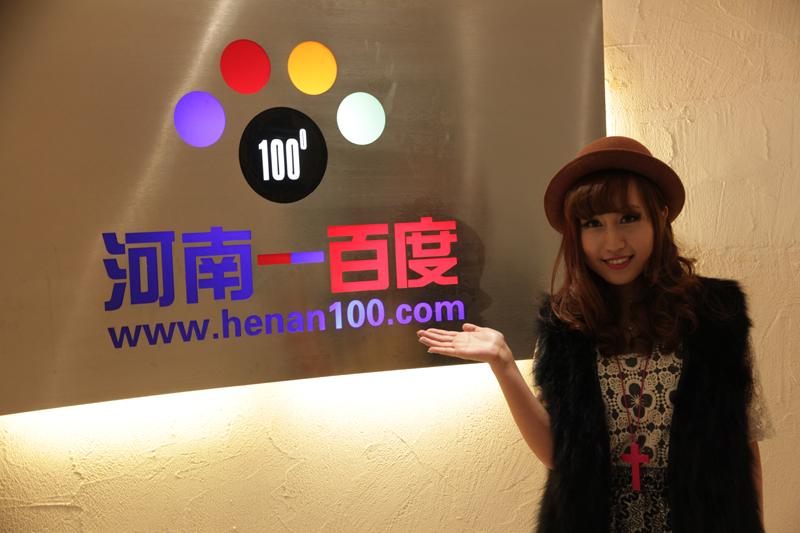 明天pukiya佩将回韩国首尔上学,她今年读研二,主修广告摄影方向。
