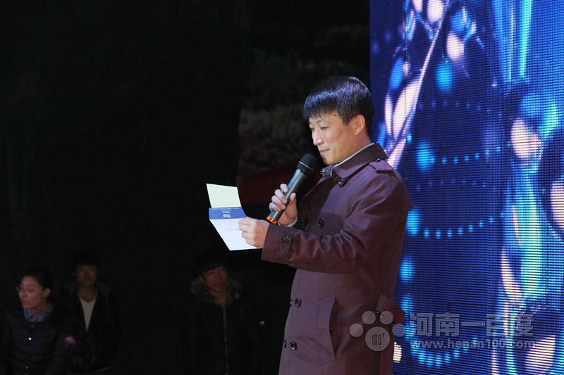 河南一百度董事长李少杰先生揭晓部分获奖名单