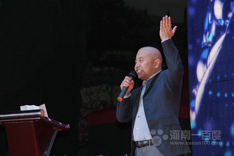 河南一百度总裁张晓枫致辞