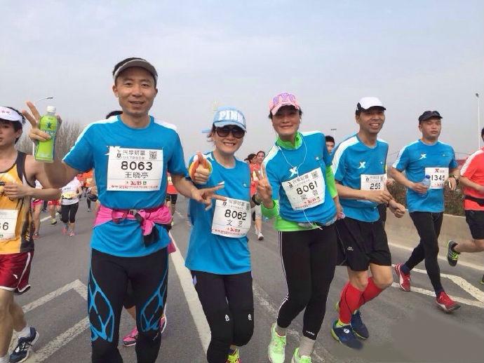 文艺参加2015年郑开马拉松