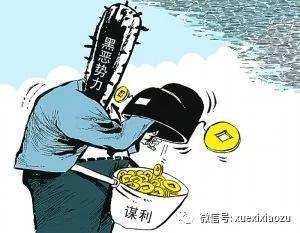 山东省公安机关重点打击的有11类: