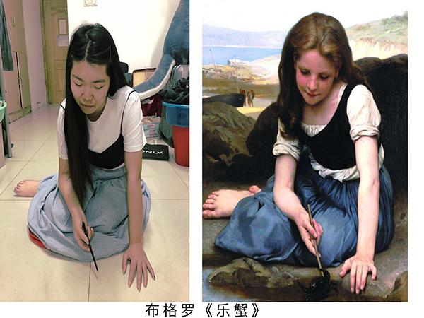 高校学生模仿世界名画摆拍 辅导员点赞:戏精本精