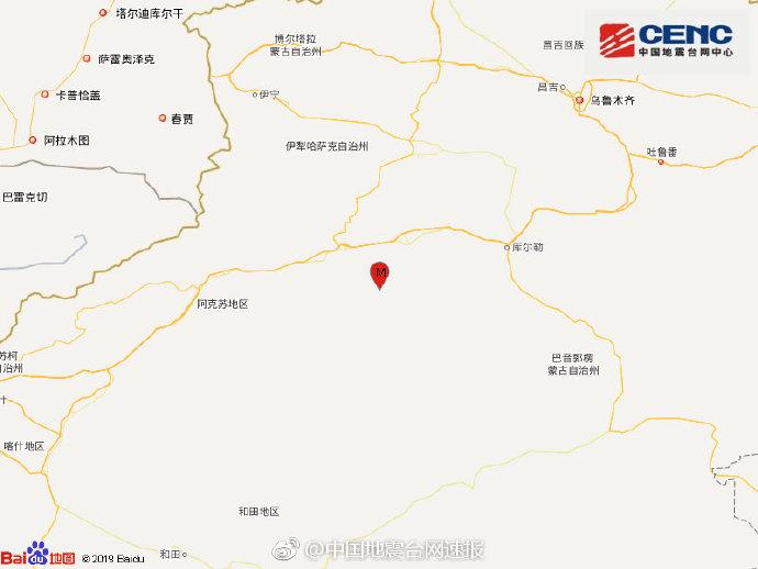 地震最新消息:今天新疆阿克苏地区库车县发生4.