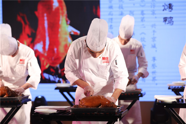 十六道阿庄地道豫菜 打造咱河南人的年夜饭