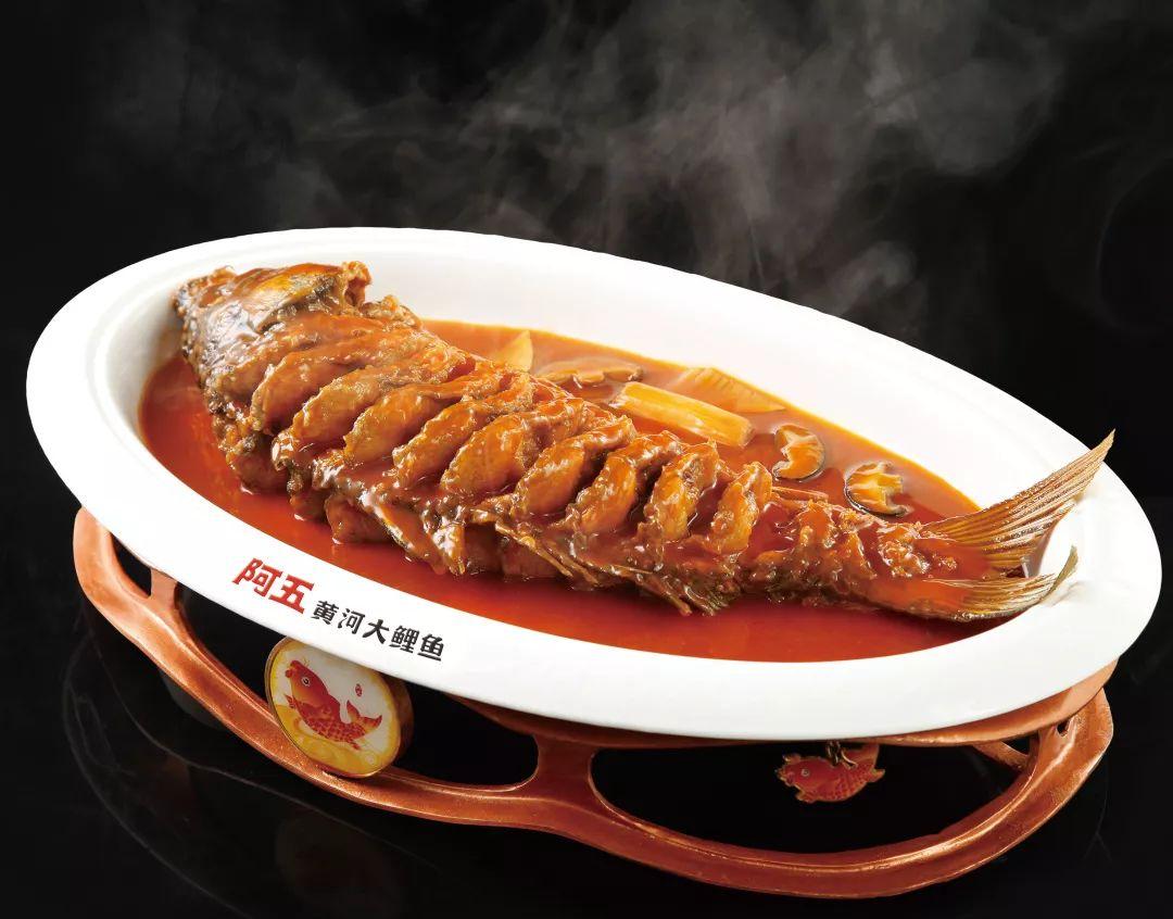 阿五黄河大美食即将亮相河南赛马系香港鲤鱼首次受制做美食图片