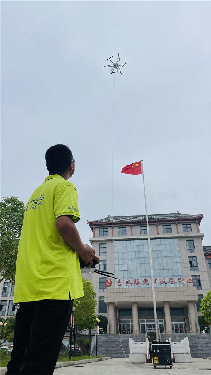 硬核实力!中国移动无人机飞赴灾区,高空基站再显神威