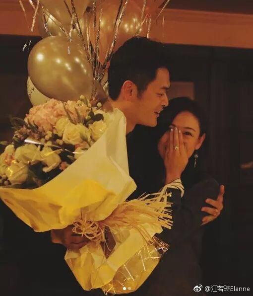 江若琳被求婚