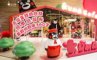 探店 ▏风靡全球的熊本熊来郑州了