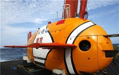 我国最先进自主潜水器将进行第一潜
