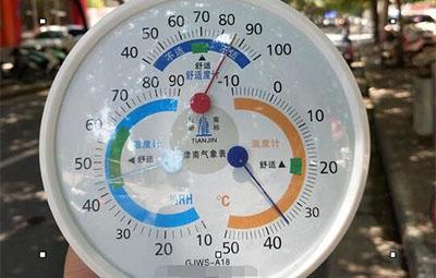 郑州究竟有多热?阳光曝晒下温度突破40℃!
