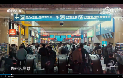 《城市24小时》第一集郑州:中国最忙碌的火车站
