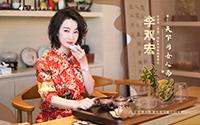 专访丨李双宏:天下因女人而精彩