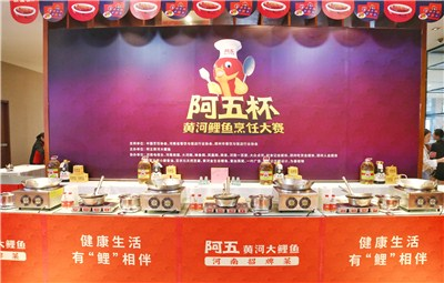 阿五杯第四届黄河鲤鱼烹饪大赛郑州赛区预选赛火热进行中