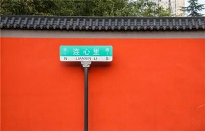 郑州这条小路在网上火了, 光靠名字就吸引一票粉丝
