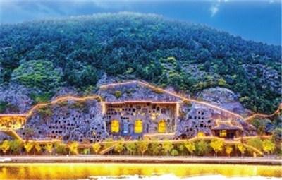 洛阳大步迈向文化旅游强市