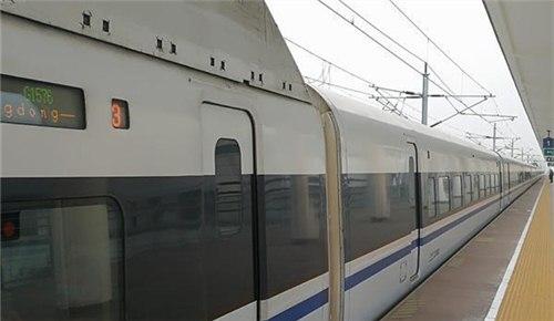 只需4时44分!河南这地迎首趟直达北京的高铁车次