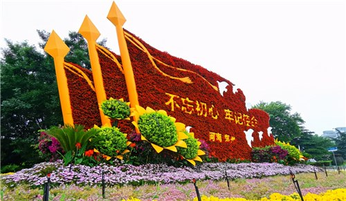 五彩缤纷、花开绿城!二十多个立体花坛现身郑州街头