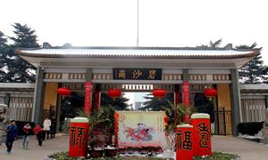 《郑州元素之生态表情》一:碧沙岗公园
