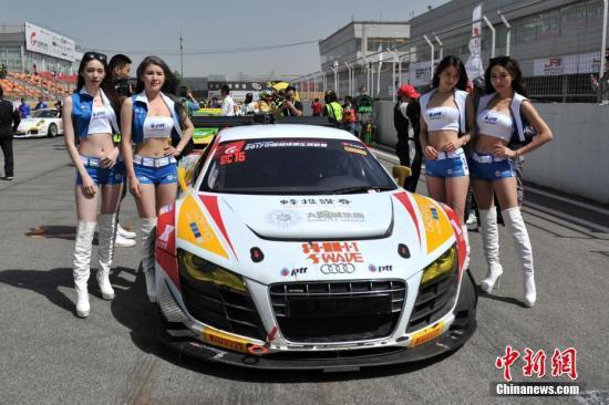 资料图:跑车锦标赛。<a target='_blank' href='http://www.chinanews.com/' >中新网</a>记者 金硕 摄