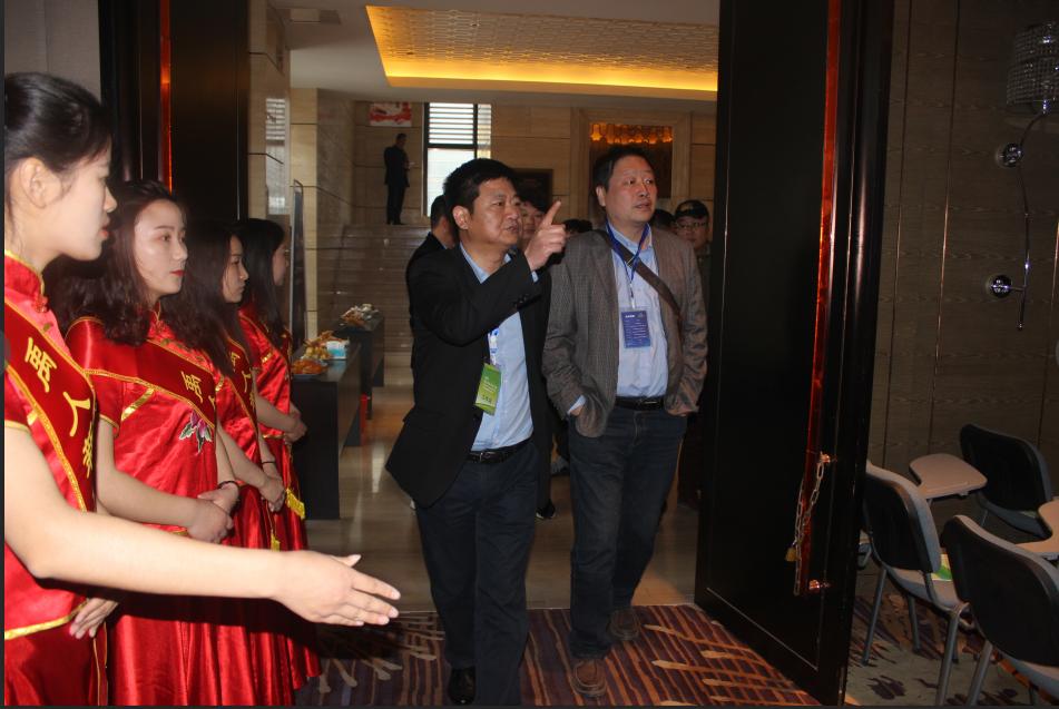 禹和集团——聚力中原·新能源创享大会盛大召开