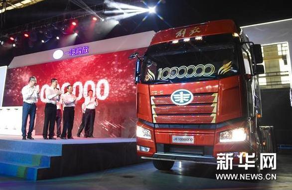 (经济)我国自主研发的解放牌第六代卡车产销达100万辆