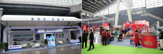 郑州国际车展5.png