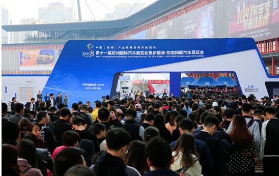 郑州国展.png