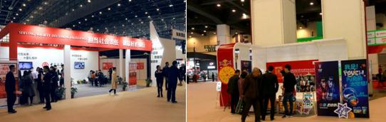 郑州国际车展4.png