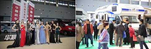 郑州国际车展2.png