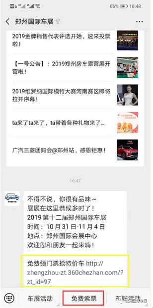 郑州国际国展新1.png