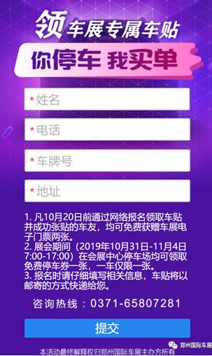 郑州国际国展新3.png