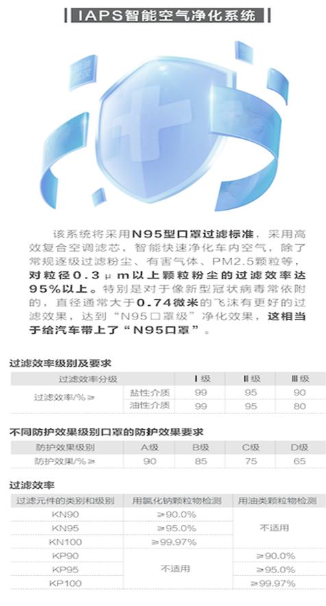 UC截图20200214121623.png