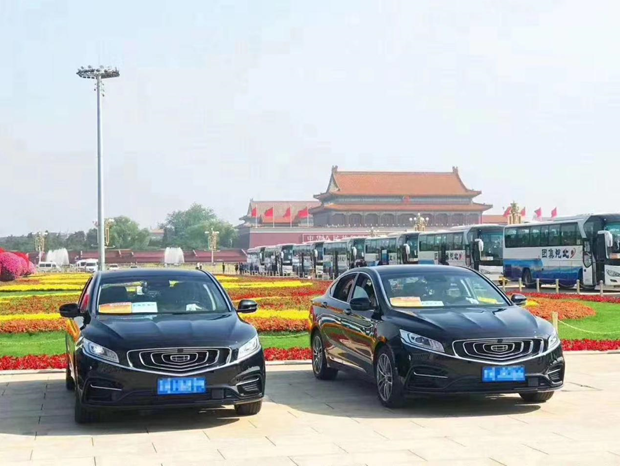 a中国博瑞1.png