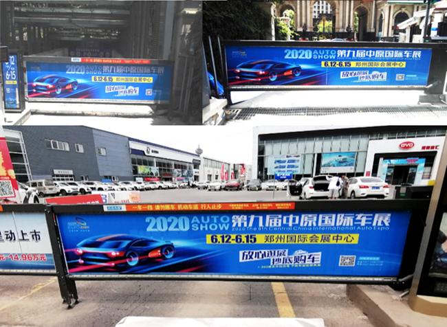 1a中原国际车展3.png