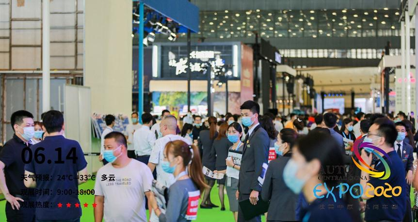 2020中原第一展引爆汽车消费 第九届中原国际汽车展览会圆满落幕