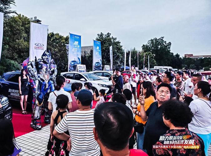 首届汽车惠民下乡暨河南广电员工购车节罗山站即将开幕10.jpg