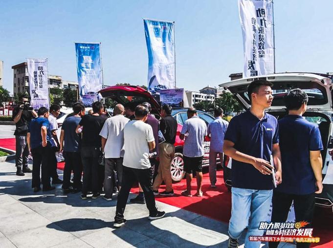 首届汽车惠民下乡暨河南广电员工购车节罗山站即将开幕9.jpg