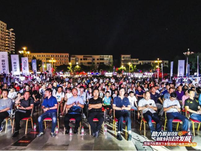 首届汽车惠民下乡暨河南广电员工购车节罗山站即将开幕1.jpg